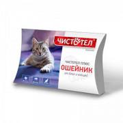 ЧИСТОТЕЛ ошейник для кошек от блох домик