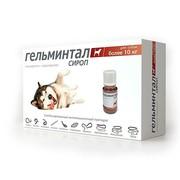 Rolf Club Гельмитал сироп антигельминтный препарат для собак более 10кг 10мл