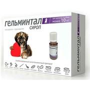 Rolf Club Гельминтал сироп антигельминтный препарат для щенков и собак менее 10кг 10мл