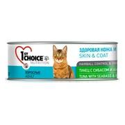 1ST CHOICE Консервы для кошек тунец с сибасом и ананасом