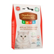 Деревенские лакомства Вита для кастрированных и стерилизованных кошек