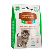 Деревенские лакомства Вита для котят до 1года
