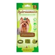 Зубочистики авокадо с витаминами для собак мелких пород