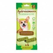 Зубочистики авокадо с витаминами для собак средних пород