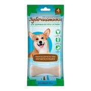Зубочистики кальциевые с кальцием для собак средних пород