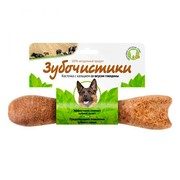 Зубочистики косточка для собак от 25кг с кальцием со вкусом говядины