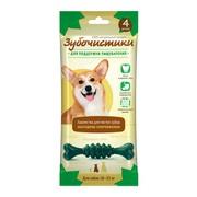 Зубочистики мятные с хлорофиллом для собак средних пород
