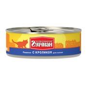 Четвероногий ГУРМАН консервы для котят паштет с кроликом