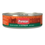 Четвероногий ГУРМАН консервы для кошек мясное ассорти с курицей
