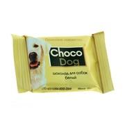 Шоколад для собак белый