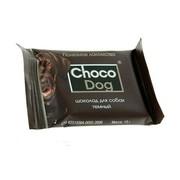 Шоколад для собак темный