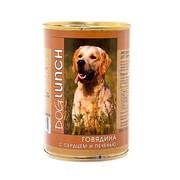Dog Lunch консервы для собак говядина с сердцем и печенью в желе
