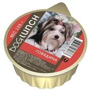 Dog Lunch консервы для собак крем-суфле с говядиной