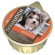 Dog Lunch консервы для собак крем-суфле с цыпленком