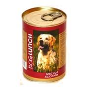 Dog Lunch консервы для собак мясное ассорти в желе