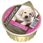Dog Lunch консервы для щенков крем-суфле с говядиной