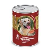 Dog Lunch фрикадельки в нежном соусе мясное ассорти