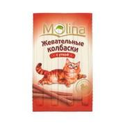 Molina лакомство для кошек жевательные колбаски с уткой
