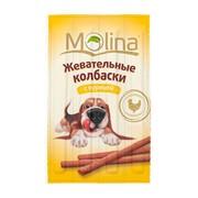Molina лакомство для собак жевательные колбаски с курицей