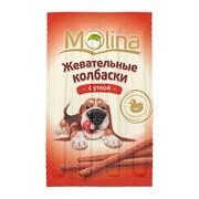 Molina лакомство для собак жевательные колбаски с уткой