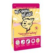 BARKING HEADS корм сухой для взрослых кошек с курицей и рисом эй, красавчик