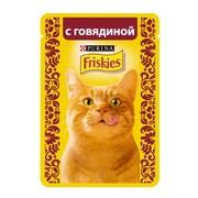 Консервы Friskies пауч для кошек говядина в подливке