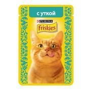 Консервы Friskies пауч для кошек утка в подливке