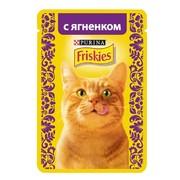 Консервы Friskies пауч для кошек ягненок в подливке