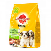 Pedigree сухой корм для щенков первый прикорм
