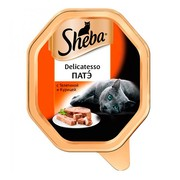 Консервы Sheba Delicatesso патэ телятина и курица