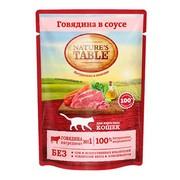 NATURE'S TABLE пауч говядина в соусе