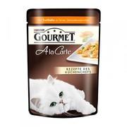 Консервы Gourmet A la carte пауч для кошек индейка овощи в подливе