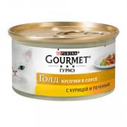 Консервы Gourmet Gold кусочки в соусе для кошек с курицей и печенью