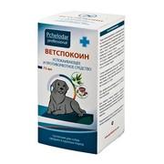 Пчелодар ВетСпокоин суспензия для средних и крупных собак 75мл.