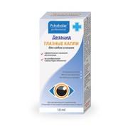 Пчелодар Дезацид глазные капли для лечения офтальмологических заболеваний 10мл