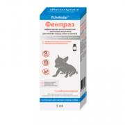 Пчелодар Фенпраз антигельминтная суспензия для мелких пород собак