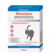 Пчелодар Фенпраз антигельминтные таблетки для кошек