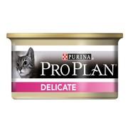 Консервы Pro Plan Delicate для Кошек с Индейкой