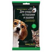 Teddy Pets влажные салфетки для ухода за глазами и ушами, 15шт