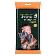 Teddy Pets влажные салфетки для ухода за шерстью Дезодорант+кондиционер, 25шт