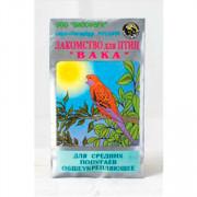 Вака витамины для средних попугаев, общеукрепляющие