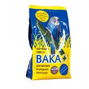Вака Плюс корм для мелких и средних попугаев, пакет