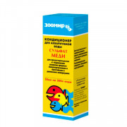 ЗООМИР Сульфат меди против грибковых и паразитарных инфекций