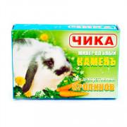 Чика, минеральный камень для кроликов