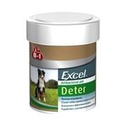 8 in 1 Excel Deter средство от поеданий фекалий, 100 таблеток