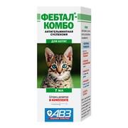 АВЗ Фебтал-Комбо, суспензия антигельминтик для котят, 7мл