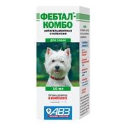 АВЗ Фебтал-Комбо, суспензия антигельминтик для собак, 10мл
