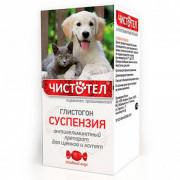 Чистотел Глистогон максимум юниор, суспензия от гельминтов для щенков и котят, 3мл