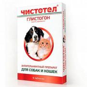 Чистотел Глистогон таблетки для кошек и собак, 6 таблеток