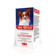 Чистотел Глистогон, суспензия от гельминтов для мелких собак, 5мл